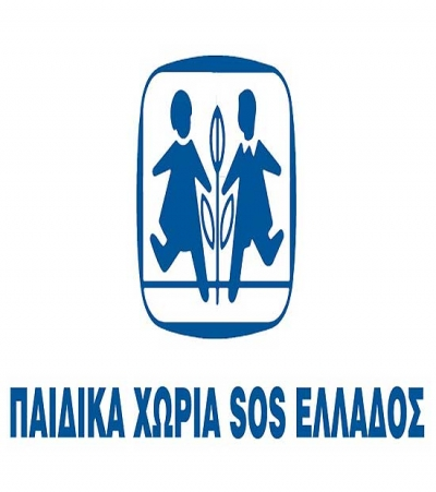SOS Children's Villages Vari
