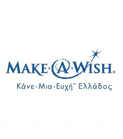 Make-A-Wish Greece