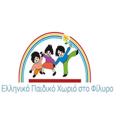 Greek Children's Village