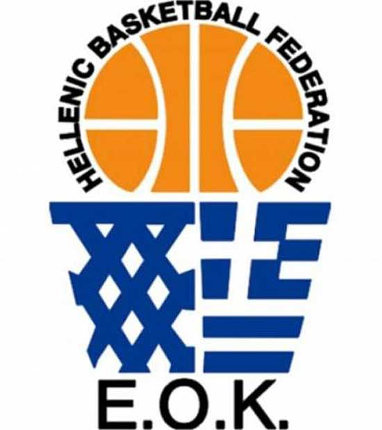 Hellenic Basketball Federation (HBF)
