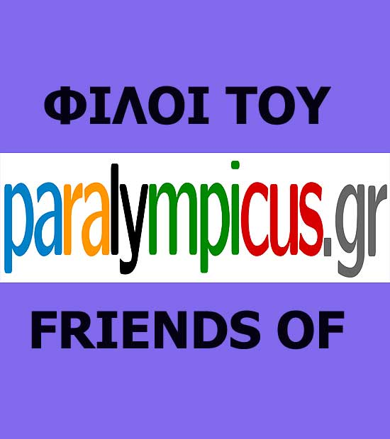 Friends of PARALYMPICUS